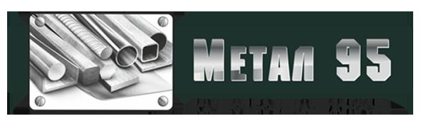 Металопрокат Метал 95