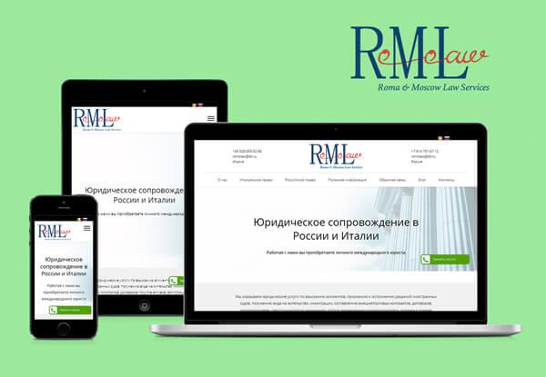 RML сайт компании юридической поддержки